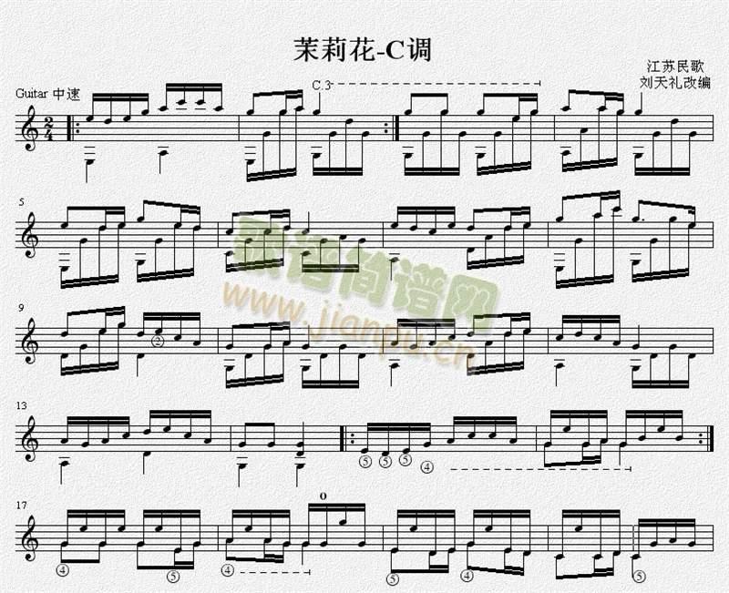 何远志铁血丹心吉他独奏谱展示